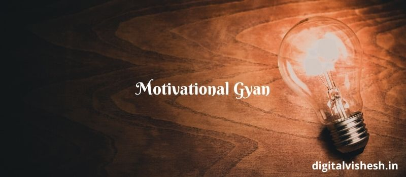 hindi motivational youtube channel name