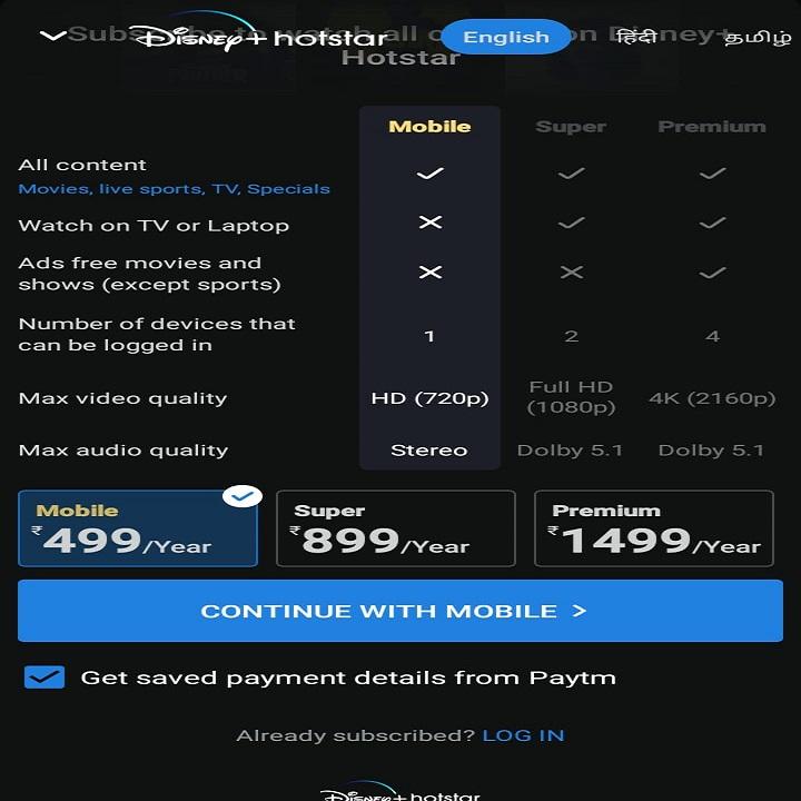 hotstar pricing